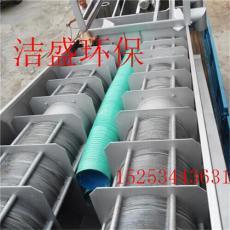 JSDL-303 綠化型的疊螺機 山東潔盛污水處理