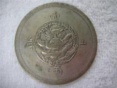 上海一两银币交易近日价格是多少