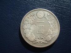 日本銀幣在哪里好賣掉