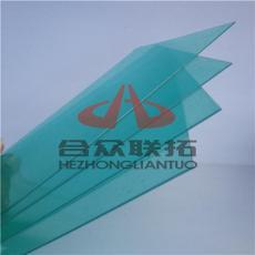 pc薄片pc薄膜透明薄片0.25毫米pc透明实心板
