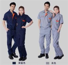 夏季工作服短袖套装男 车间工程服工作服