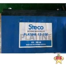 法国时高蓄电池PLATINE12-65/尺寸参数 报价