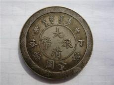 大清银币收藏价值分析