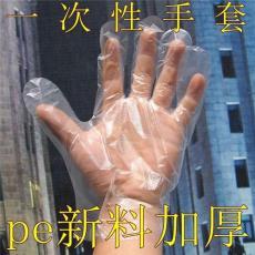 一次性PE手套生產銷售批發廠家