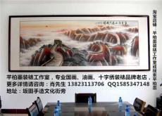 深圳福田口岸专业买字画的公司 书法框批发