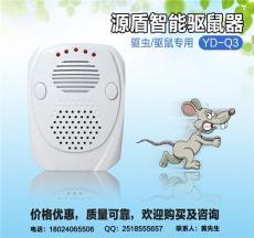 驱鼠器多少钱