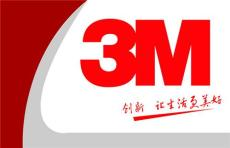 3M9080EG manufacturers direct