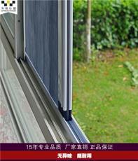 最新款青木韦柏E款可清洗隐形纱窗 门