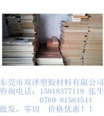 防靜電PPS板/棒 奶白色/黑色PPS板材性能