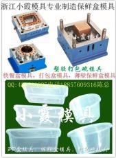 定做1500毫升PP塑料飯盒模具公司