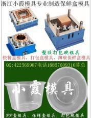 臺州550毫升便當盒注塑模具公司