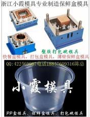 生產1000ml餐盒注射模具制造
