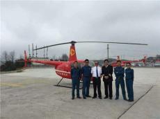 贵州直升机租赁