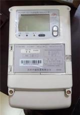 DTZY566C-Z/DSZY566C-Z三相本地費控智能表