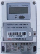 河南許繼DDSF566單相電子式多費率電能表