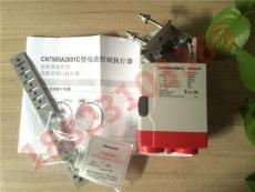 CN7505A2001C霍尼韋爾