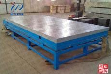 常德鑄鐵平臺-焊接用的1級精度鑄鐵平板