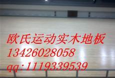 室内篮球馆木地板