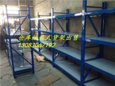 合肥全新货架销售安徽中型仓储货架移动货架