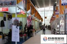 广州陶瓷卫浴展设计效果图 广交会展厅效果