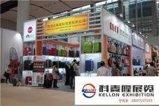 广州方铝展览搭建 铝料搭建 价格低