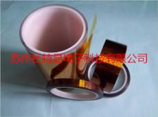 高溫復膜膠帶特價 蘇州杜特易電子有限公司