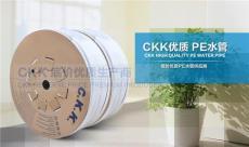 2分進口pe管 2分優質CKK水管 適用2分凈水器
