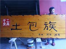 武漢供應 城市環境標識標牌 指示牌