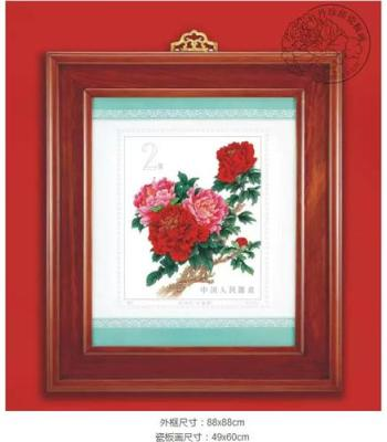 牡丹珍邮瓷板画