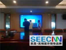 阜陽高清視頻會議專用98寸84寸液晶顯示器
