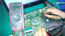 郑州金水区哪里维修电脑主板比较好