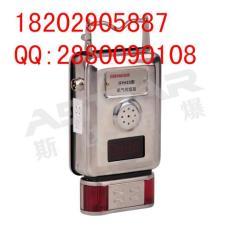 GYH25型氧氣傳感器