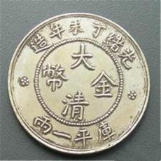 大清金币拍卖哪里时间短