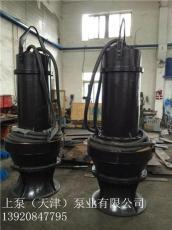 雨水提升泵站用QZB潜水轴流泵现货供应