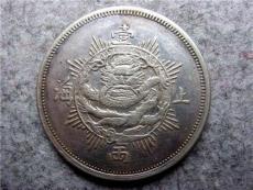上海一两银币去哪里交易拍卖快