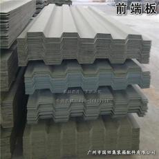 集装箱前端板货柜用端板 集装箱标准配件