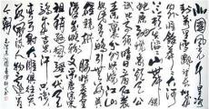 吴昌硕字画未来拍卖价格