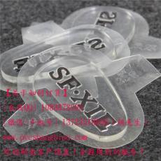 清远市滴塑PVC胶章