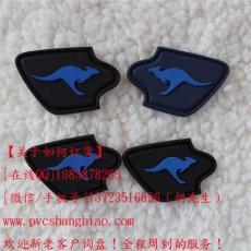 揭阳市普宁市PVC胶章