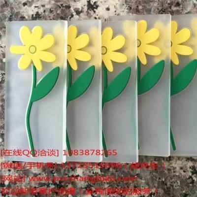 梅州市兴宁市塑胶胶章
