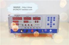 大電流 雙電壓 多槽數綜合型升級版檢測儀