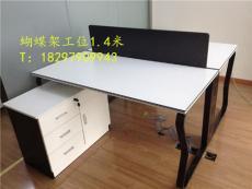 铁架工位桌 合肥蝴蝶框架办公桌4人位组合