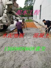 東莞泥水工程大朗寮步茶山建筑泥水混凝土