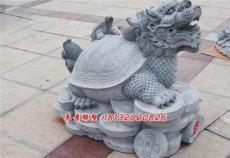 石頭龍龜雕塑 石雕龍龜