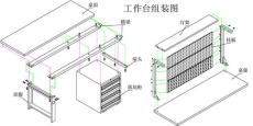 惠州模具工作台生产厂家首推 模具工作台