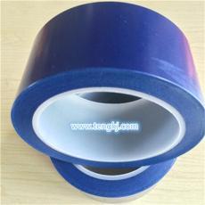 斑馬膠帶 地板膠帶 PVC地板膠帶 騰爾輝廠家