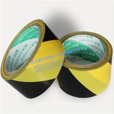 特卖黄黑警示胶带 黑黄地板胶纸 PVC胶带特