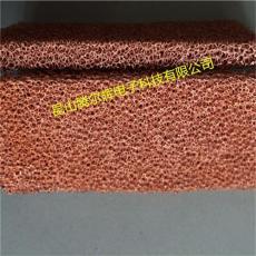 供應海綿泡沫銅 超級電容用泡沫銅JT5002