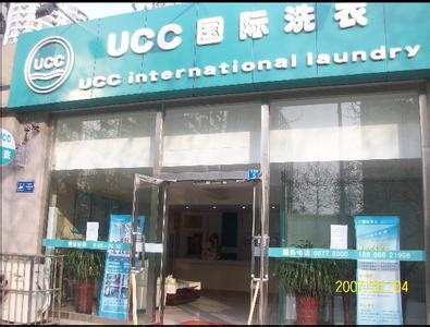 干洗店品牌_北京干洗店加盟品牌中哪家较好