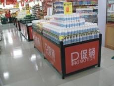 超市促销台 超市促销台价格 优质超市促销台
